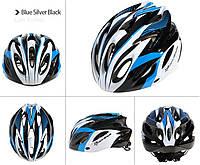 Велосипедный шлем ROCKBROS WT012, 57-62 см
