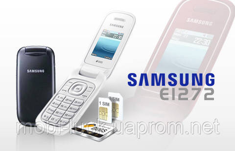 Купить телефон Samsung E1272 дешево.