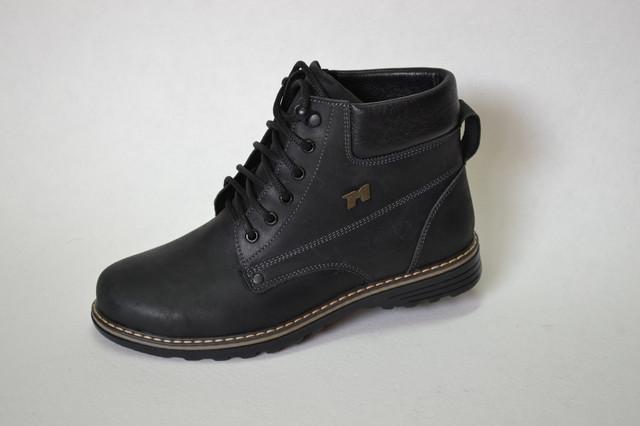 Зимние детские и подростковые ботинки