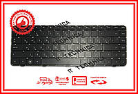 Клавиатура HP Pavilion dv5-2000 оригинал