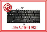 Клавиатура HP Mini CQ10-130, CQ10-140 Черная