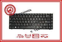 Клавиатура Samsung R517, R519 черная без цифрового блока RU/US