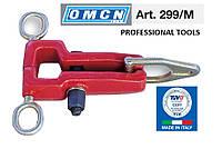Захват для глубоких канавок трех векторный OMCN Art.299/M для кузовных работ