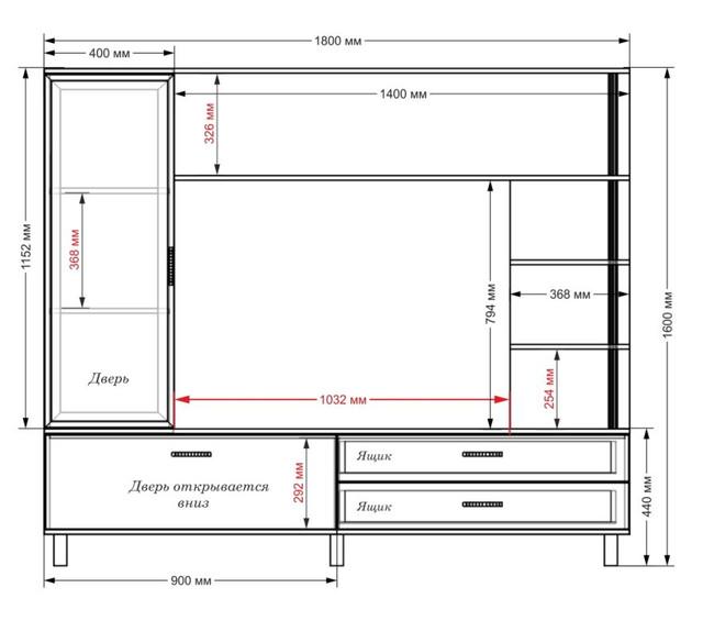Гостиная стенка стиль 31 (Размеры)