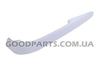 Дверная ручка (ручка двери) нижняя для холодильника Атлант 331603304601+331603304501