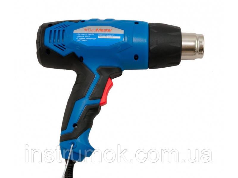 Фен строительный (технический) BauMaster 2000 Вт HG-2000