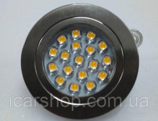Точечный светильник для салона 200 SMB1.2-18CR2 Domatic