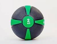 Мяч медицинский (медбол) 2 кг FI-5122