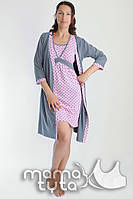 Комплект для беременных и кормящих (халат+ночнушка) MamaTyta 160.1