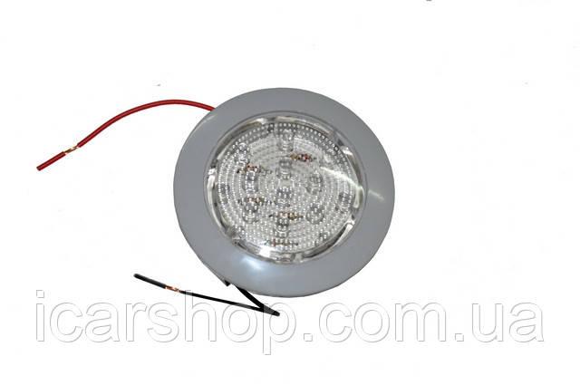 Точечный светильник для салона BKL-67 Tirnakli 12V LB