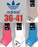 """Женские носки демисезонные стрейч """"Adidas"""" 36-41р. цветное ассорти НЖД-439"""