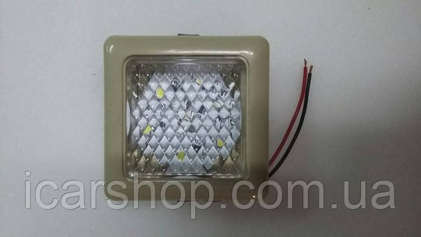 Точечный светильник для салона, бежевый, 12V (квадратный)