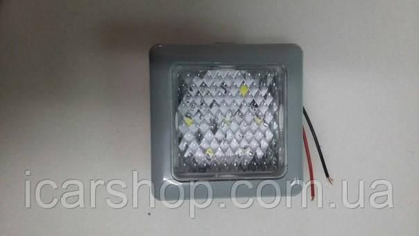 Точечный светильник для салона, серый 12V (квадратный)