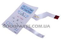 Сенсорная панель управления (клавиатура) для микроволновки Samsung CE2833NR DE34-00018M