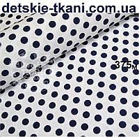 Ткань хлопковая Mist с тёмно-синим горошком 12 мм на белом фоне ( № 375м)