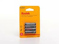 Батарейки Kodak AAA блистер/4 /48/