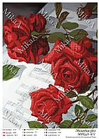 "Схема для вышивки бисером  ""Мелодия роз"""
