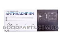 Порошок (средство) для удаления накипи Indesit 3 в 1 C00091903 (12 пакетиков)