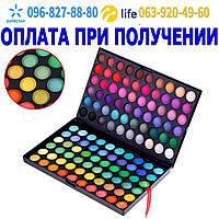 Палетка ярких теней для макияжа 120 оттенков яркие и теплые тона реплика