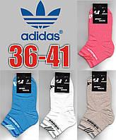 """Женские носки демисезонные стрейч """"Adidas"""" 36-41р. цветное ассорти НЖД-02437"""