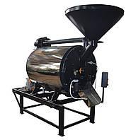 Установка для обжарки орехов, семян, какао бобов