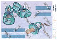 """Схема для частичной вышивки бисером 715  """"Малыш"""" А4"""