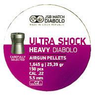 Пули пневматические JSB Heavy Ultra Shock 5.5 мм , 1.645 г, 150 шт/уп