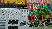 "Трафареты-наклейки для nail-art ""Животный мир"""