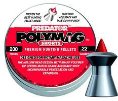Пули пневматические JSB Polymag Shorts 5.5 мм , 1.03 г, 200