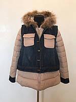Женская теплая куртка со сьемным жилетом