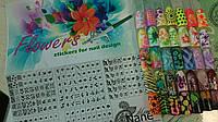 """Трафареты-наклейки для nail-art """"Цветы"""""""
