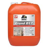 Grund D17 10 л