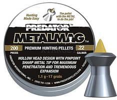 Пули пневматические JSB Metalmag 5.5 мм , 1.03 г, 200