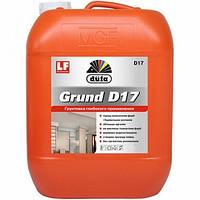 Grund D17 5 л, фото 1