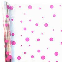 """Пленка с рисунком """"Шары"""" розовые (60 см, 400 г)"""