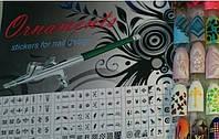 """Трафареты-наклейки для nail-art """"Орнаменты"""""""