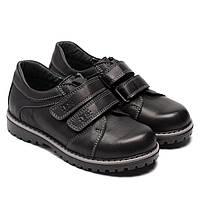 Туфли FS Сollection на липучках для мальчика, размер 28-35