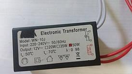 Трансформатор 50 Вт