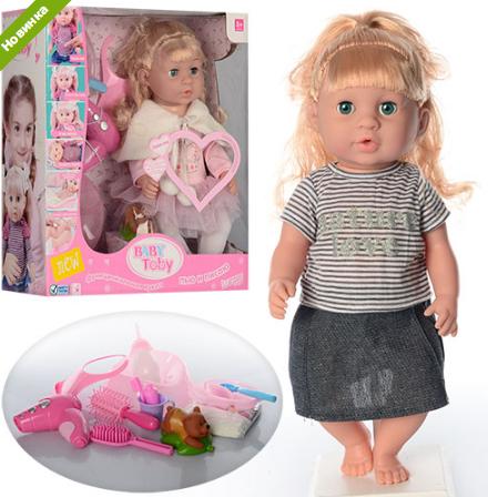 Кукла пупс (Baby Tobi) функциональная Кукла пупс (Baby Tobi) функциональная 30720-24C-26C