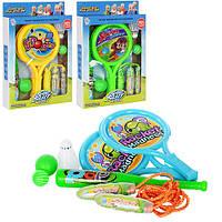 Набір спортивний M 2026 2 ракетки, кульки, воланчик, біта, скакалка, 3 види, кор., 25,5-36,5-5 см