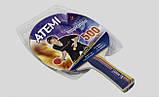 Ракетки атемі 500, Ракетка н/т атемі, фото 2