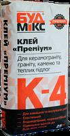 Клей К-4 Преміум