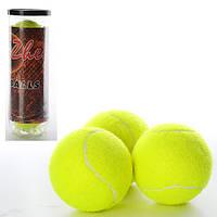 Тенісні м'ячі MS 0699 3 шт., 2 види, колба, 21-8,5-8,5 см.