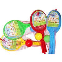 Набор для тениса 325 БАМСИК
