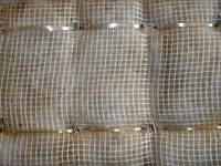 Маты прошивные М70 на стеклосетке 70 мм