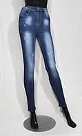 Джинсы  женские с высокой талией, облегающие,  с декоративными царапками и легкой теркой, размеры 25-30.