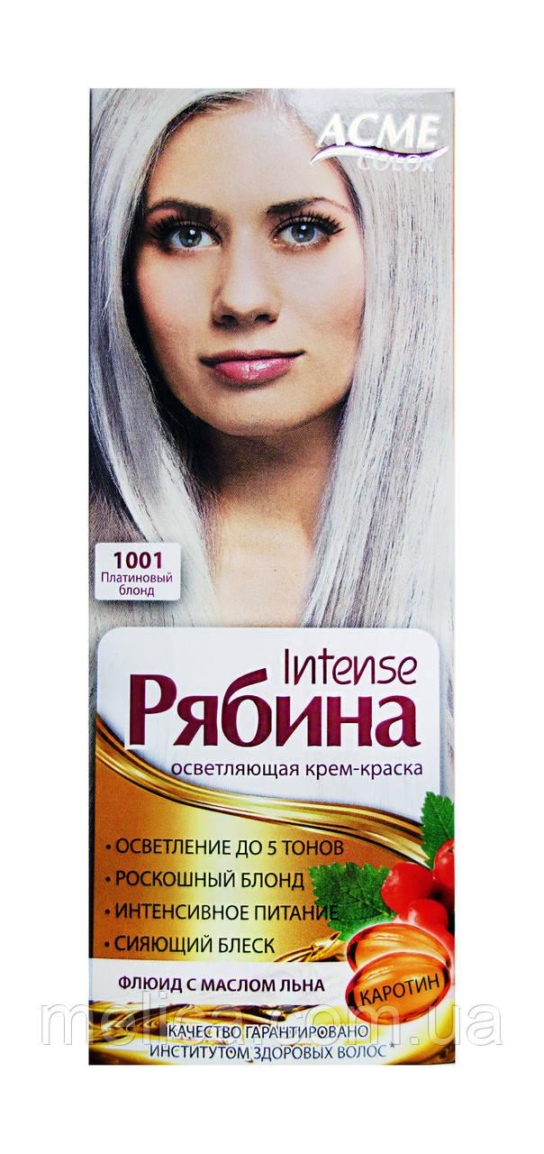 Платиновый блондин краска для волос