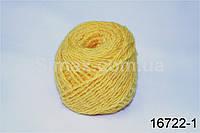 Акриловая пряжа Желтая