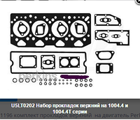 U5LT0202 Набор прокладок верхний на 1004.4 и 1004.4Т серии