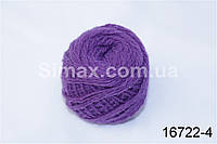 Акриловая пряжа Яркий фиолет